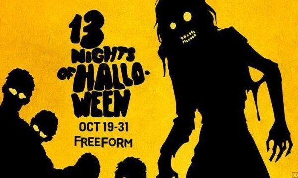 2017 13 Nights of Halloween Schedule